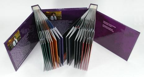 2 диджибука на 9 дисков, вид изнутри