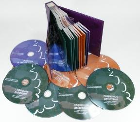 Диджибук на 9 дисков
