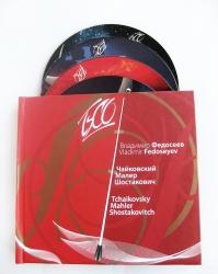 Диджибук на 4 диска