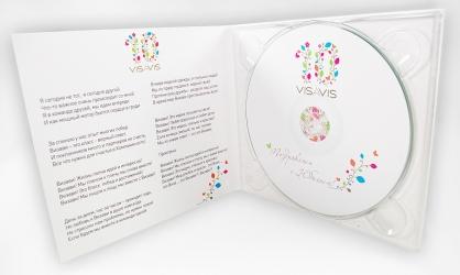 Дигипак CD формата, 4 полосы, 1 диск, вид изнутри