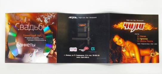 Индивидуальная упаковка для CD диска, вид на разворот.