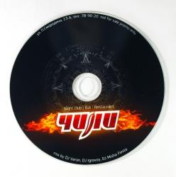Струйная печать на CD диске, запись дисков.
