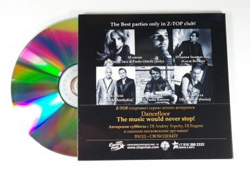 Конверт и CD диск, вид на оборотную сторону.
