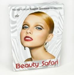 Индивидуальная упаковка для DVD дисков, вид на лицевую сторону.