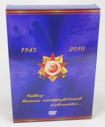 Упаковка для 3 амареев DVD формата, вид на лицевую сторону.
