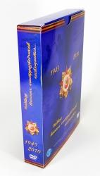 Упаковка для 3 DVD дисков, вид на корешок.