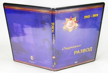 Амарей- бокс для 1 DVD диска, вид на разворот.
