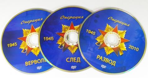 Печать дисков, запись и тиражирование DVD дисков.
