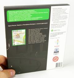 Коробка для ПО, вид на оборотную сторону, прорези для крепления визитки.