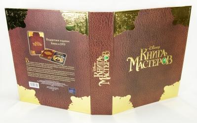 Подарочная коробка для ДВД дисков, вид на разворот.