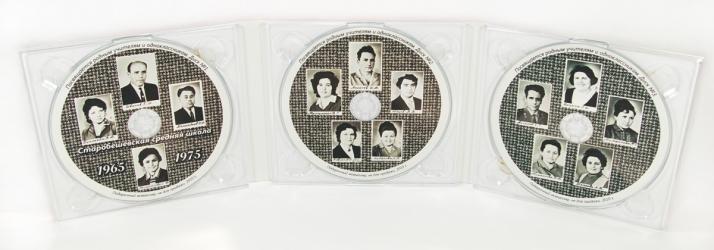 Digipack CD формата для 3 дисков, вид на разворот.