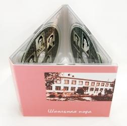 Диджипак для 3 CD дисков.