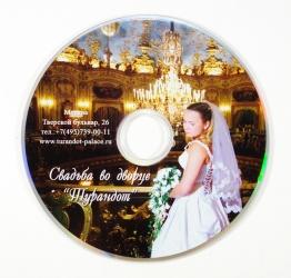 Офсетная печать по CD дискам, тиражирование CD дисков.