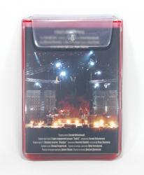 Диджипак для 1 ДВД диска в чехле с гелевым наполнителем, оборотная сторона.