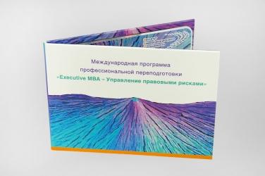 Мини-диджипак для СД- визитки, вид на лицевую сторону.