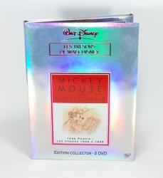 Диджипак для 2 DVD дисков, вид на лицевую сторону.
