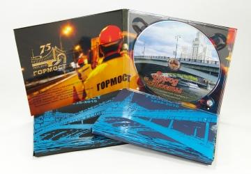 Дигипак CD формата и 2 разных слипкейса.