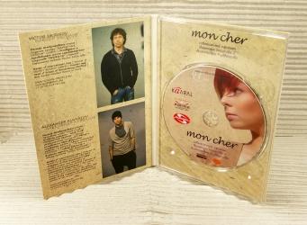 Дигипак для 1 ДВД диска и диск.