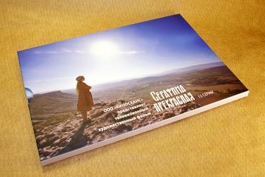 Дигифайл DVD на 4 диска + слипкейс. Упаковка с сборе.