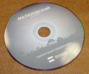Тиражирование DVD, печать на DVD офсетом.