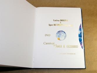 Digibook DVD - конверт для диска. Боковая загрузка. Тиснение на конверте.