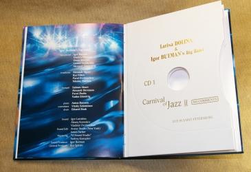 Дигибук DVD для 3х дисков. Тиснение на конвертах для дисков.
