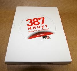 Диджипак DVD 6 полос на 4 диска + слипкейс.