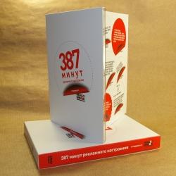 Диджипак DVD формата, 6 полос для 4х дисков + слипкейс