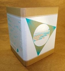 Гофропак DVD формата. Печать шелкографией.