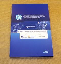Дигифайл DVD формата 4 полосы 4 диска + слипкейс, конструкция в сборе.