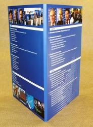Диджифайл DVD формата на 4 диска, оборотная сторона.