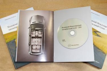 Дигибук DVD формата для 1 диска. Крепление диска на спайдер.