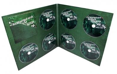 Альбом на 7 DVD + карман под брошюру