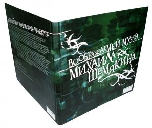 Альбом на 7 DVD - оборотная сторона