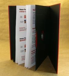 Дигибук DVD формата для 1 диска. Форзац и конверт из дизайнерской бумаги.