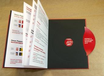 Digibook DVD для 1 диска с карманом из дизайнерской бумаги.