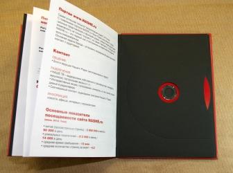 Диджибук DVD формата для 1 диска с буклетом. Боковая загрузка диска.