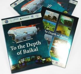 Металлизированный Диджипак DVD со слипкейсом.