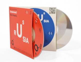 Дигислив CD формата, 4х полосный, для двух дисков.