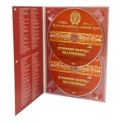 Диджипак DVD формата, 4 полосы, с дубль-треем на 2 диска
