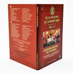 Digipack DVD для 2х дисков с дубль-треем