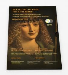 Дигифайл DVD формата, 6ти полосный для 2х дисков со слипкейсом