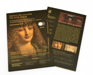 Диджифайл DVD формата, 6ти полосный для двух дисков + слипкейс