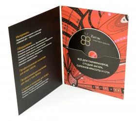 Диджифайл DVD 4х полосный для 1 диска