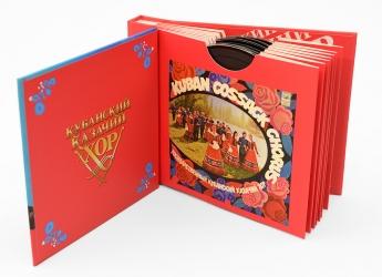 Диджибук CD формата на 7 дисков