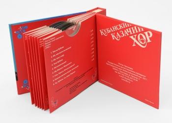 Дигибук CD формата для 7 дисков