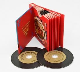 Digibook CD для 7 виниловых компакт-дисков