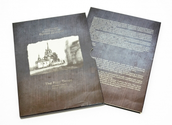 Металлизированный DVD дигипак со слипкейсом