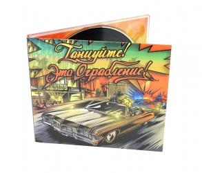 Дигипак CD для 1 диска и буклета