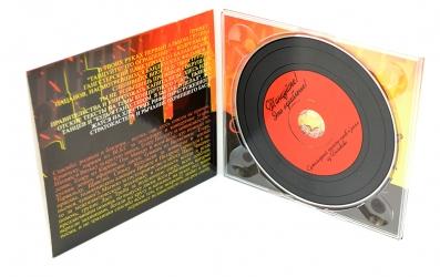 Диджипак CD формата для диска с буклетом